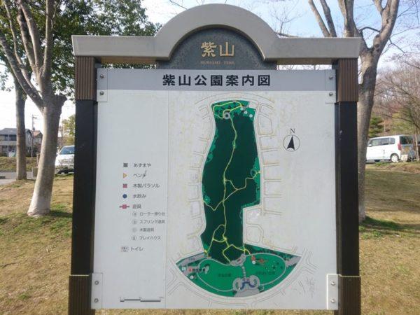 紫山公園|園内マップ1